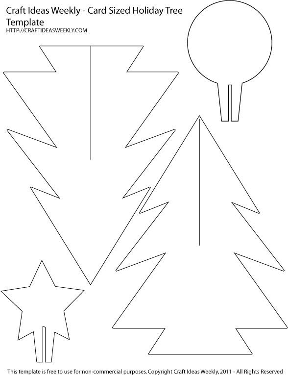 christmas tree printables for christmas