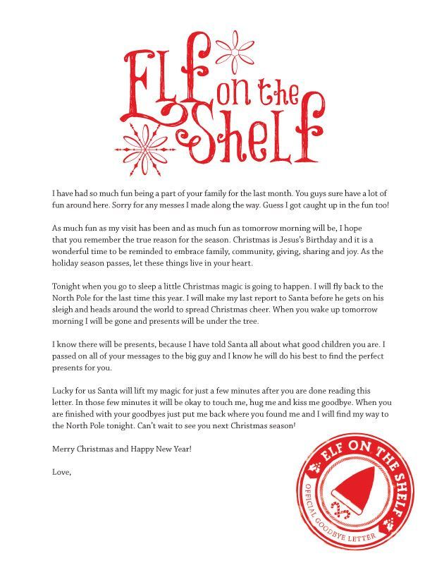 elf on the shelf goodbye letter free printable