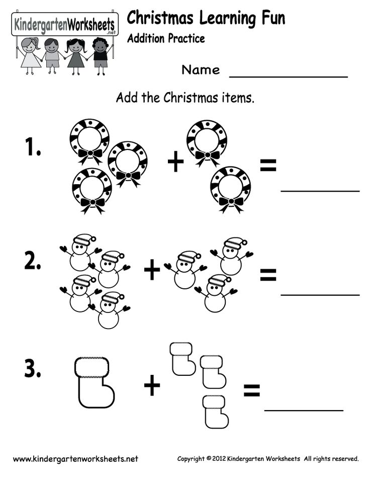 free printable christmas worksheets for kindergarten
