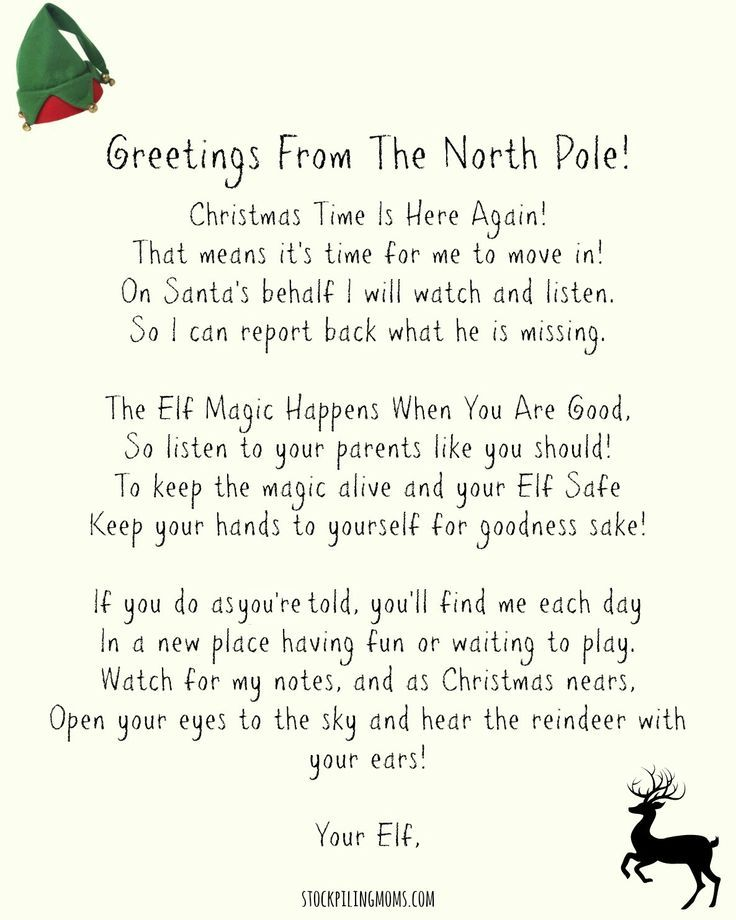 free printable elf on the shelf welcome back letter
