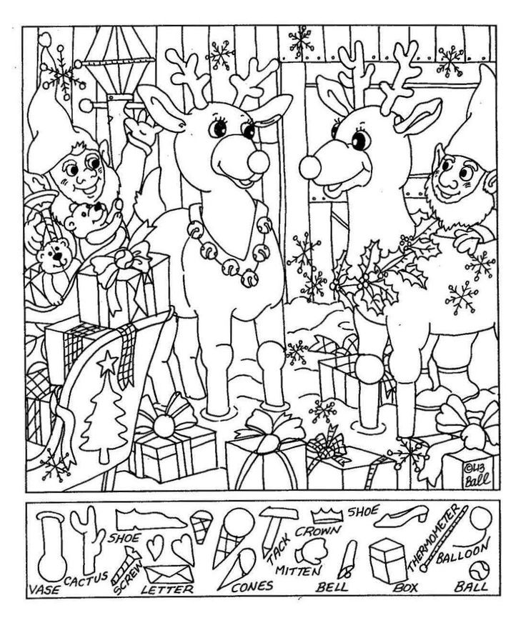 hidden object printables for christmas