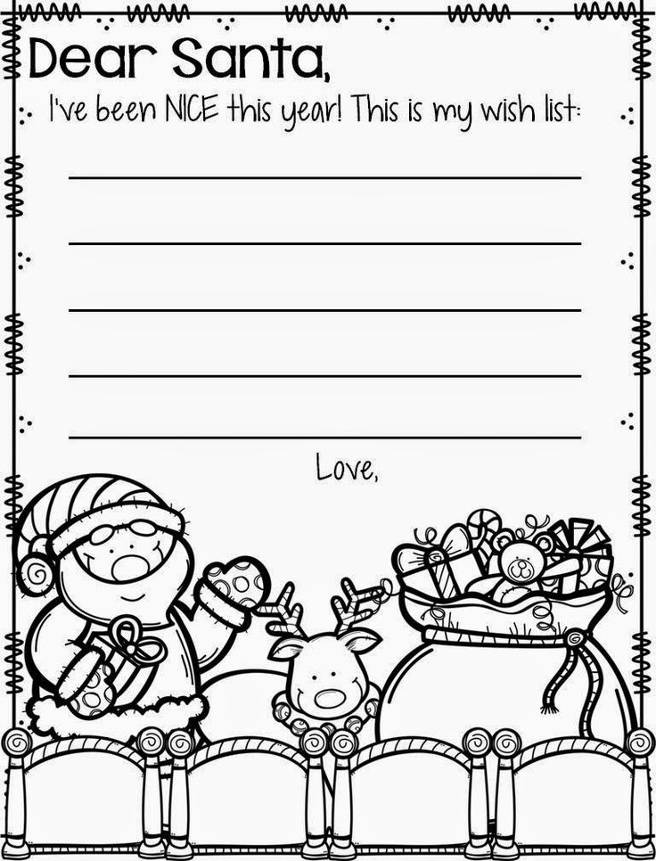 image relating to Printable Secret Santa List Questions identified as Printable Letter In direction of Santa - Xmas Printables