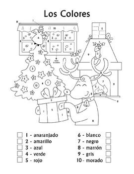 Christmas Coloring Pages - Spanish by Profe Elena | TpT | 350x270