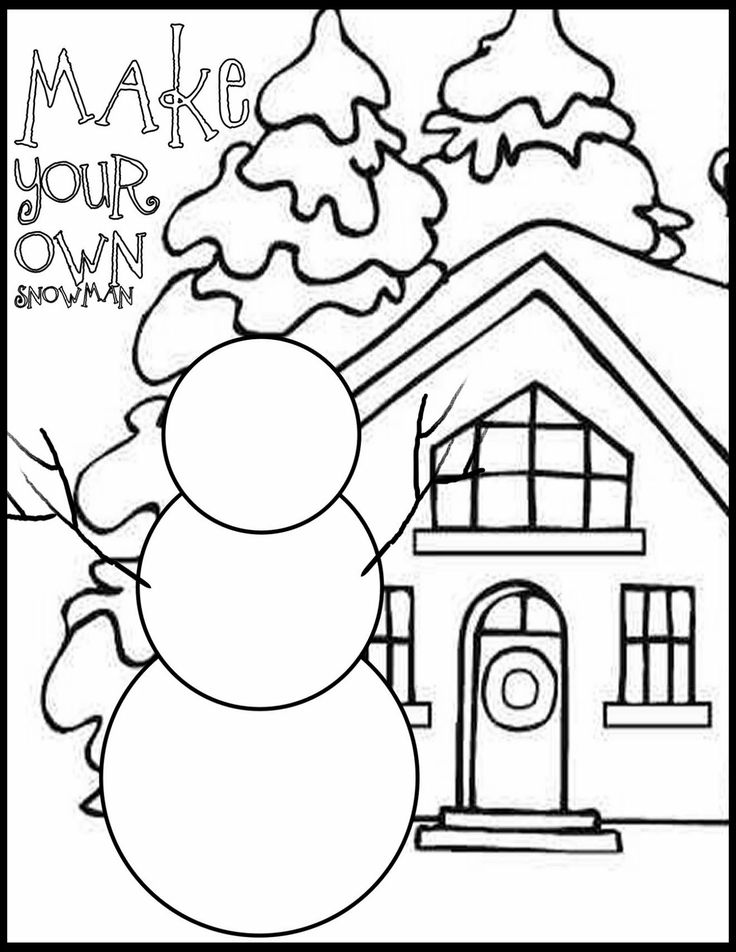 2nd grade printables for christmas