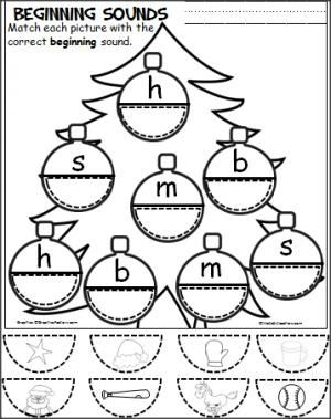 cut and paste printables for christmas