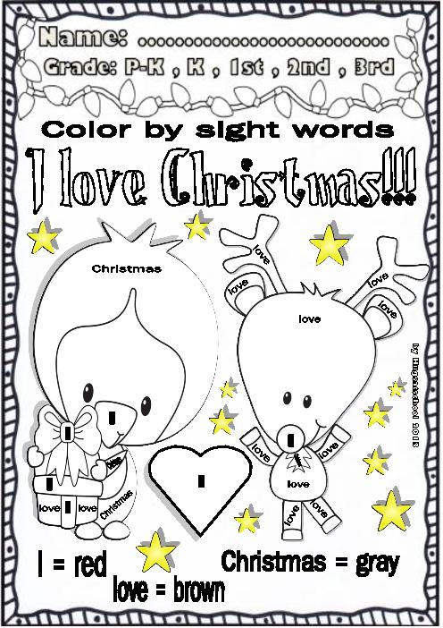 first grade printables for christmas
