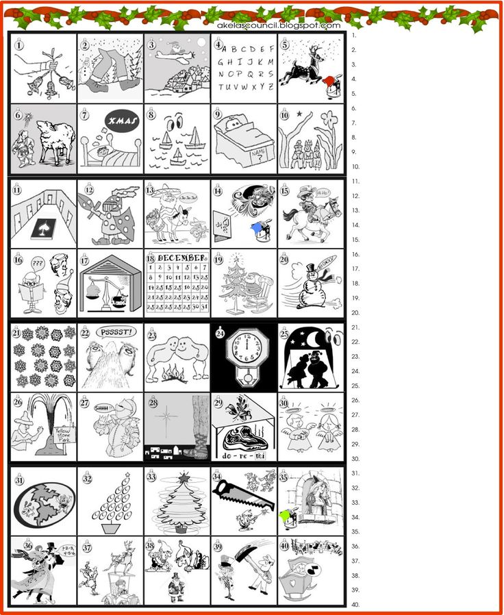 photo about Fill in Puzzles Printable referred to as No cost Printable Xmas Puzzles - Xmas Printables