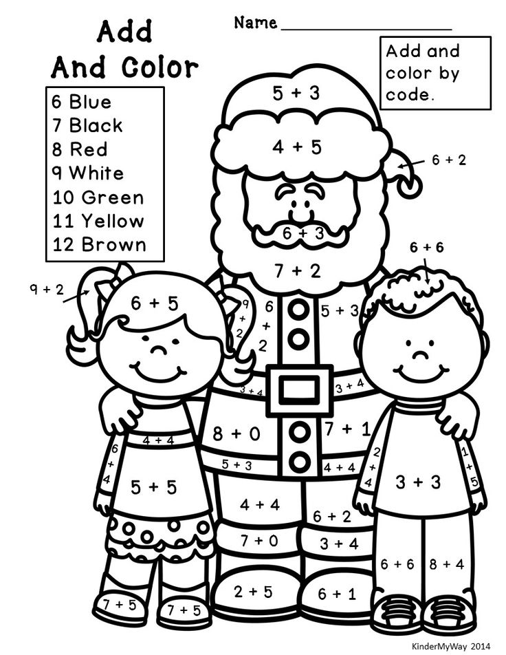 math christmas coloring pages printable