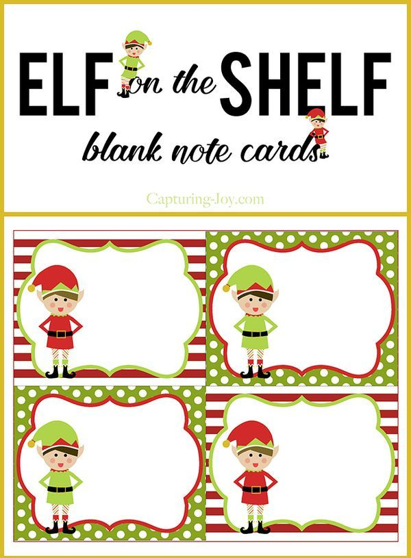 elf on the shelf printable gift tags