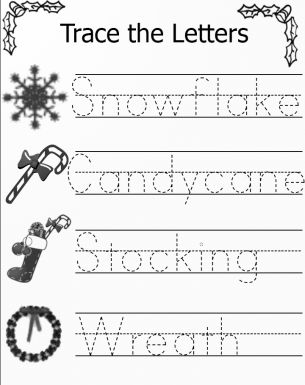 lesson printables for christmas