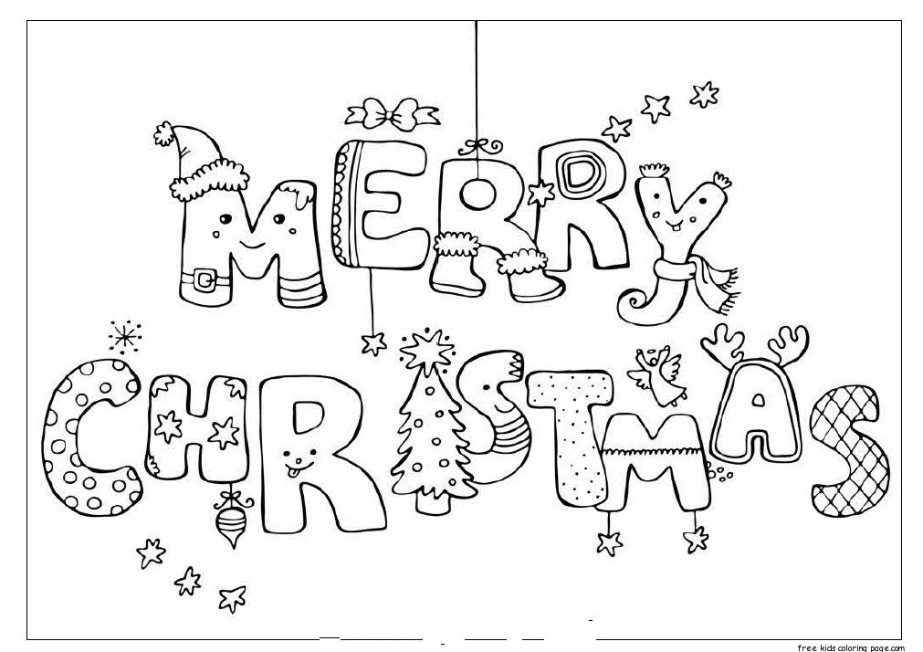 merry christmas print out