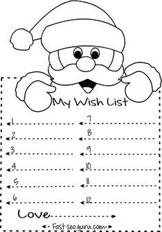 santa christmas list printable