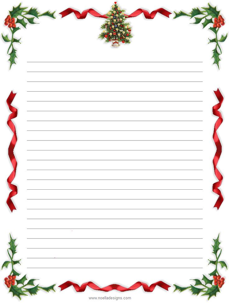 photo relating to Stationary Printable called Stationary Printables For Xmas - Xmas Printables