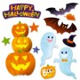 Print Out Halloween Decorations